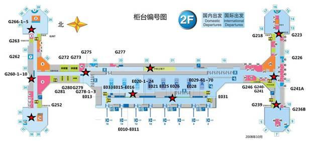 北京飞机场地图