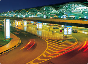 北京首都国际机场股份有限公司