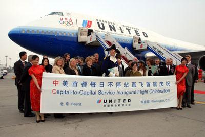 从美国华盛顿起飞的ua897航班降落在北京首都国际